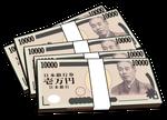 タンス貯金の札束