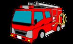 働く車消防車