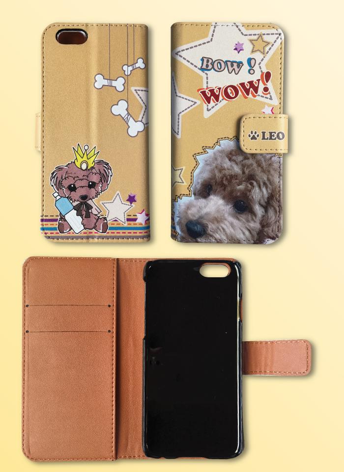 iphone手帳型ケースレオ