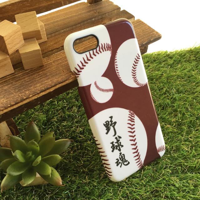 iphone野球魂ハードケースメイン