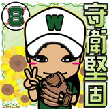 可愛い似顔絵YURIさん