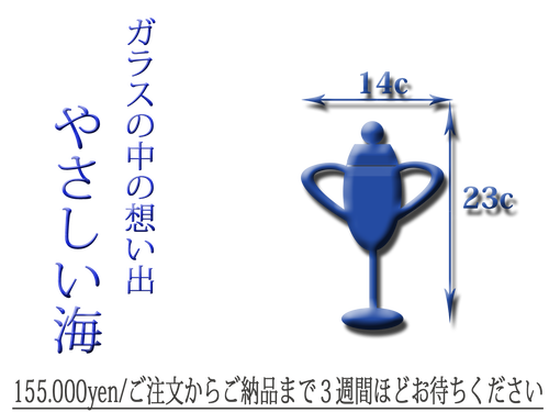 10MARE解説