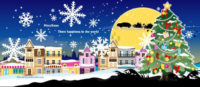 幸せはこの世界にある満月のHappyXmas