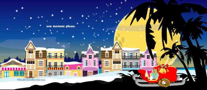 幸せはこの世界にあるHappyXmas満月のクリスマスイブ