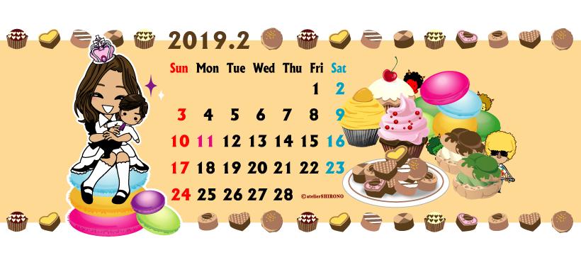 美味しそうなスイーツ2月カレンダー