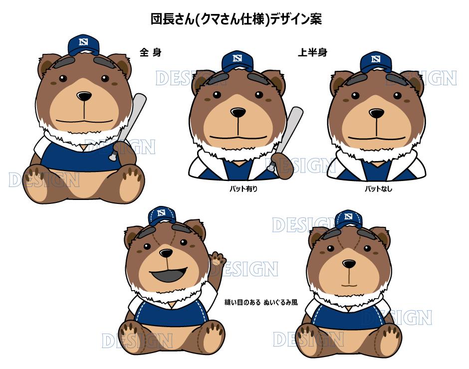 可愛い団長クマさんの似顔絵