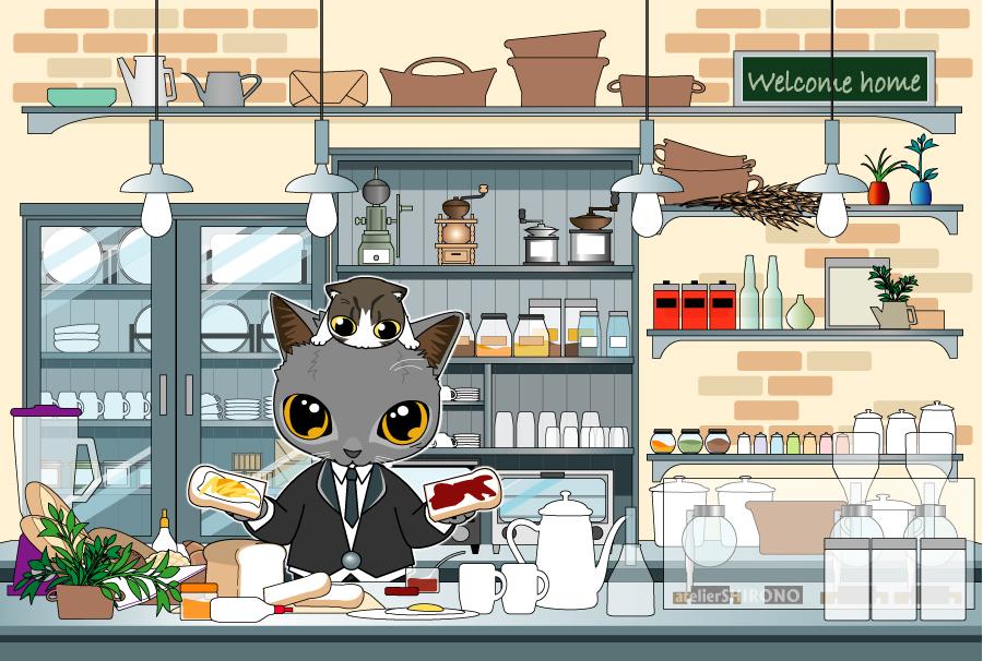 虹の橋の麓のカフェ・王子の喫茶店