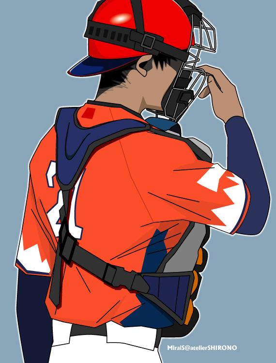 捕手.かっこいい社会人野球イラスト