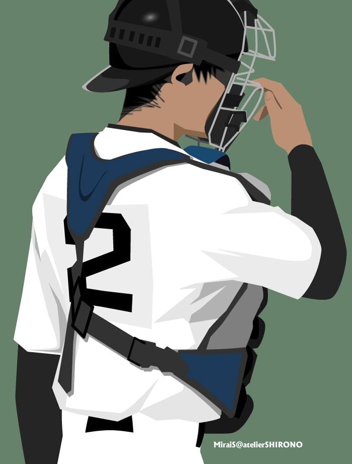 キャッチャー.かっこいい高校野球イラスト