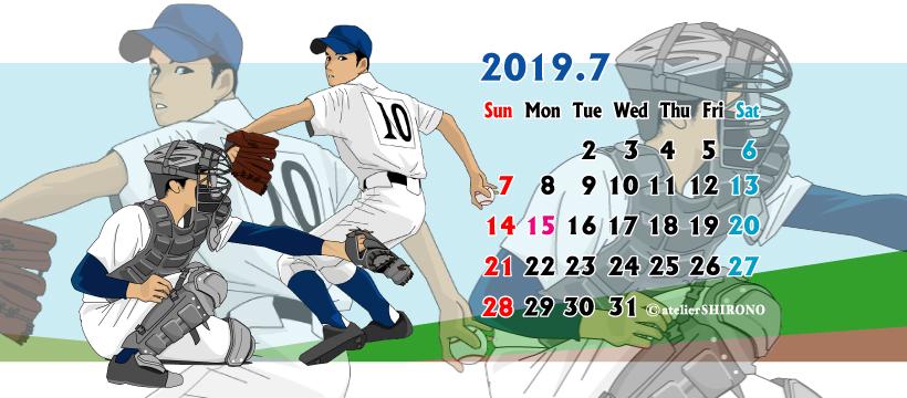 高校球児の野球イラスト7月カレンダー・バッテリー