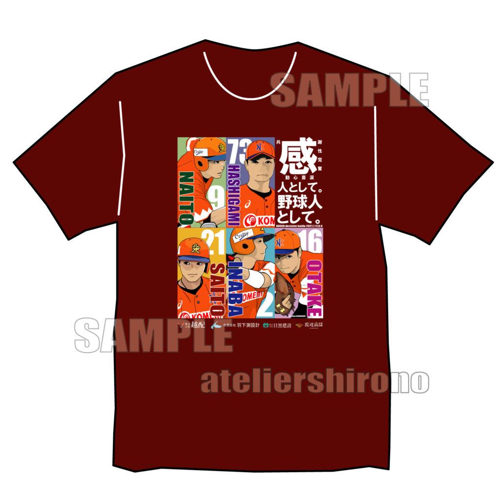 野球似顔絵かっこいいTシャツ