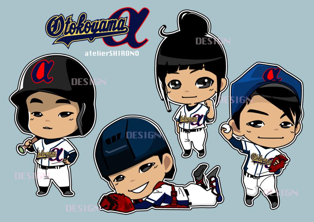 少年野球チームのかわいい似顔絵チビキャラ