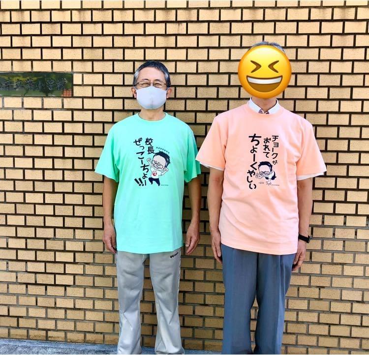 オーダーメイドで作るかわいい似顔絵ダジャレTシャツ