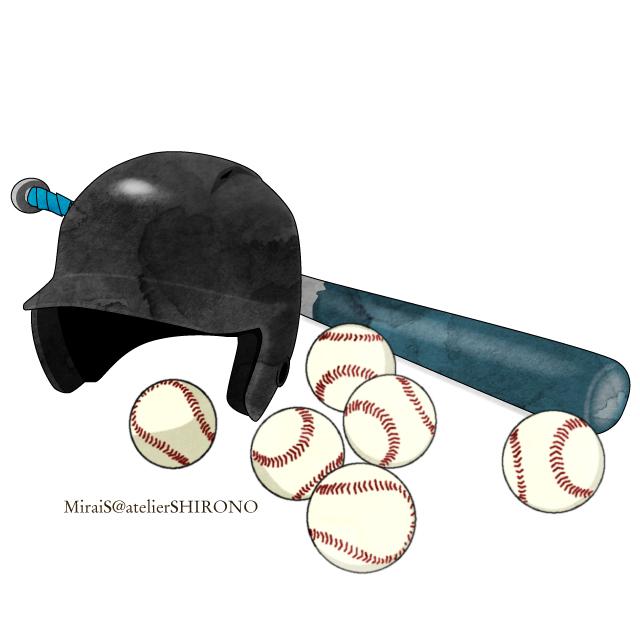 野球イラスト_黒のヘルメットとボールと金属バット